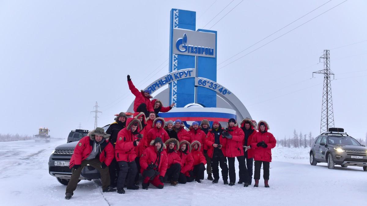 Автоэкспедиция за полярный круг