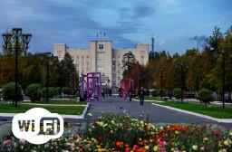 wi-fi в Ноябрьске